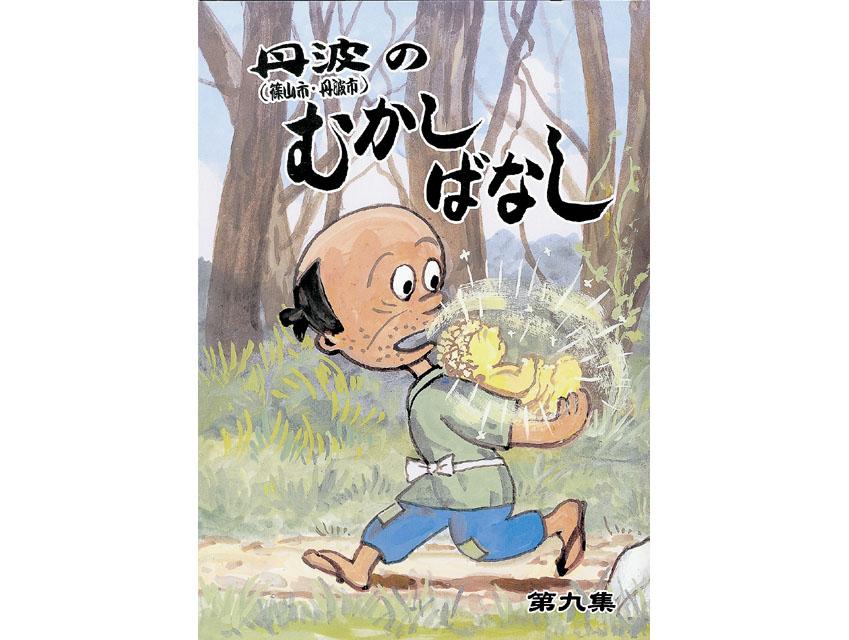画集・詩集・自費出版書籍