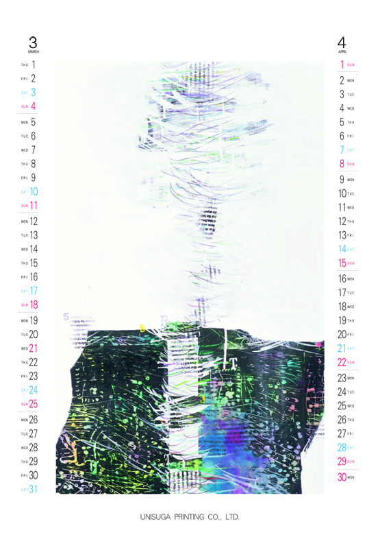 20070304