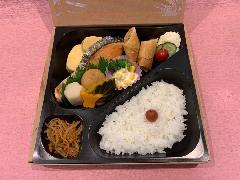 スペシャル鮭弁当