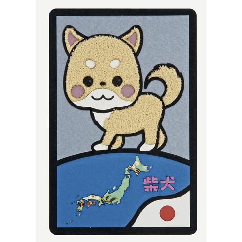 柴犬(フェルト調)