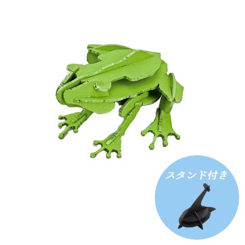 カエル【グリーン】