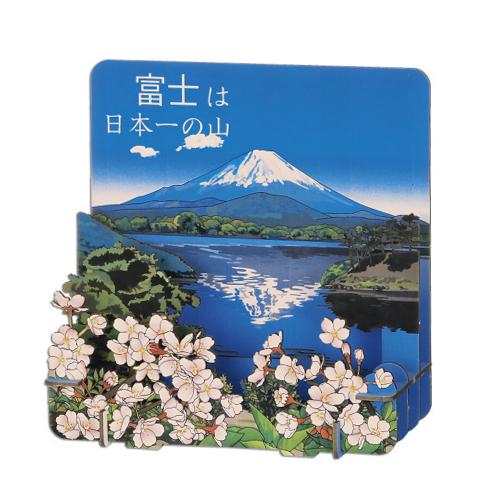 富士山<春>