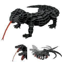 DXコモドドラゴン(MOVE)