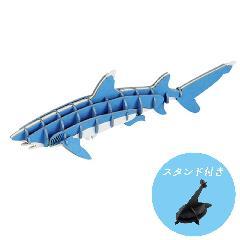 NEW-サメ<台座付>青/白