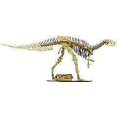 フクイサウルス【ゴールド】