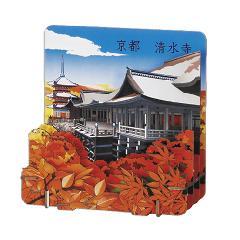 清水寺<京都>