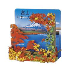 富士山<秋>