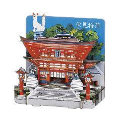 伏見稲荷神社<京都>