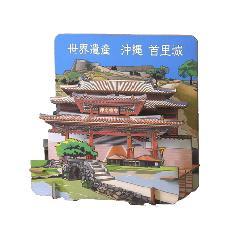 琉球王国首里城跡