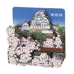 姫路城(さくら)
