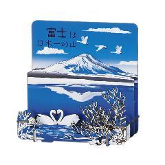 富士山<冬>