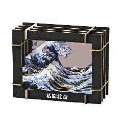 神奈川沖浪裏(葛飾北斎)
