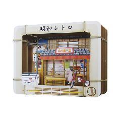 昭和レトロ01【駄菓子屋さん】