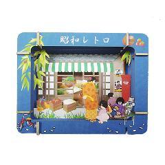 昭和レトロ02【ままごと】
