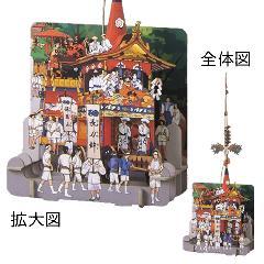 京都・祇園祭り