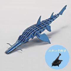 ノコギリザメ<ブルー>台座付