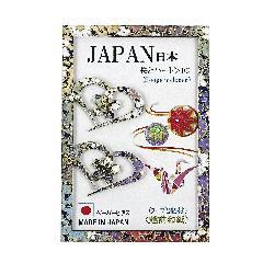 <越前和紙>ペーパーピアス 桜とハート06