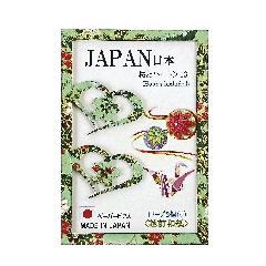 <越前和紙>ペーパーピアス 桜とハート13