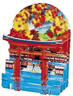 厳島神社(紅葉)