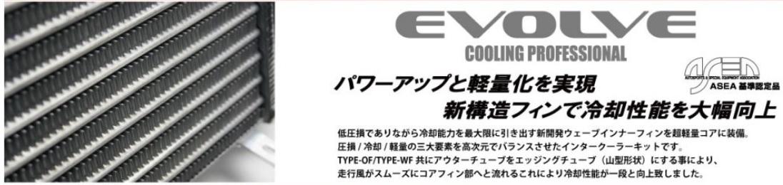 ECR32 スカイライン スプリングクランプ