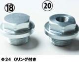 オイルセンサーアダプター(1/8PT)