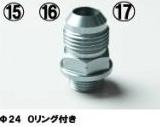 AN10ユニオン