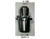 移動アタッチメント(エンジン側)センターボルト M20