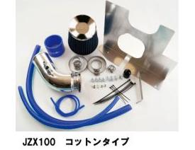 マーク�U/チェイサー/クレスタ JZX100 コットン