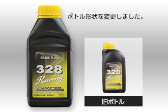 328 Racing/DOT4