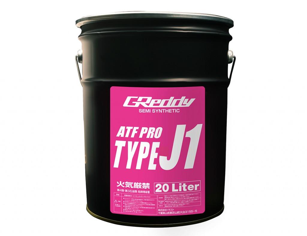 ATF PRO TYPE J1