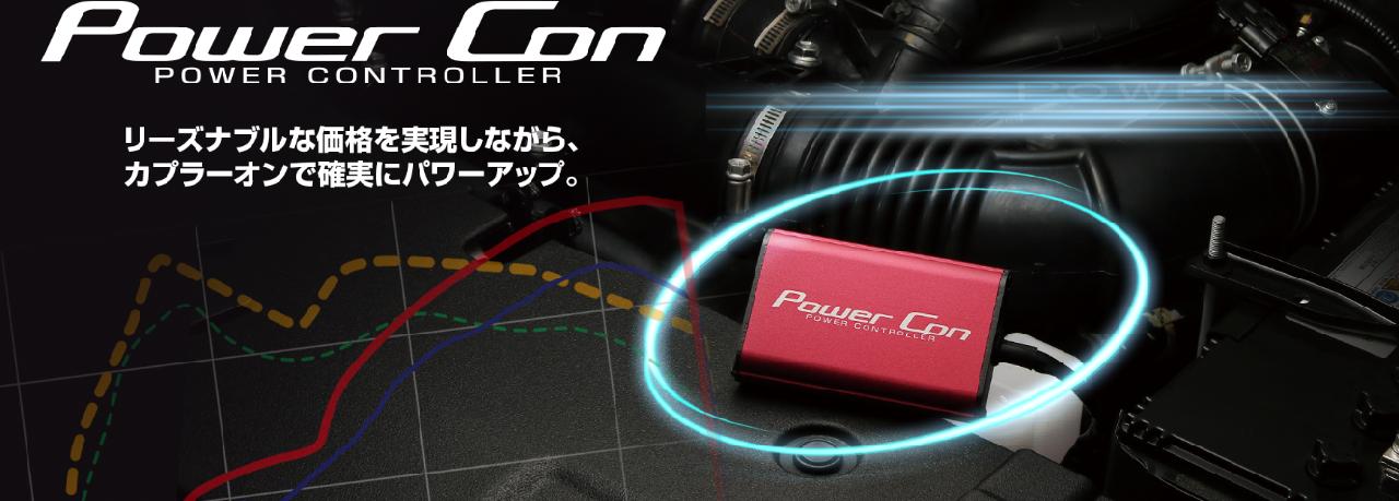 Power Con
