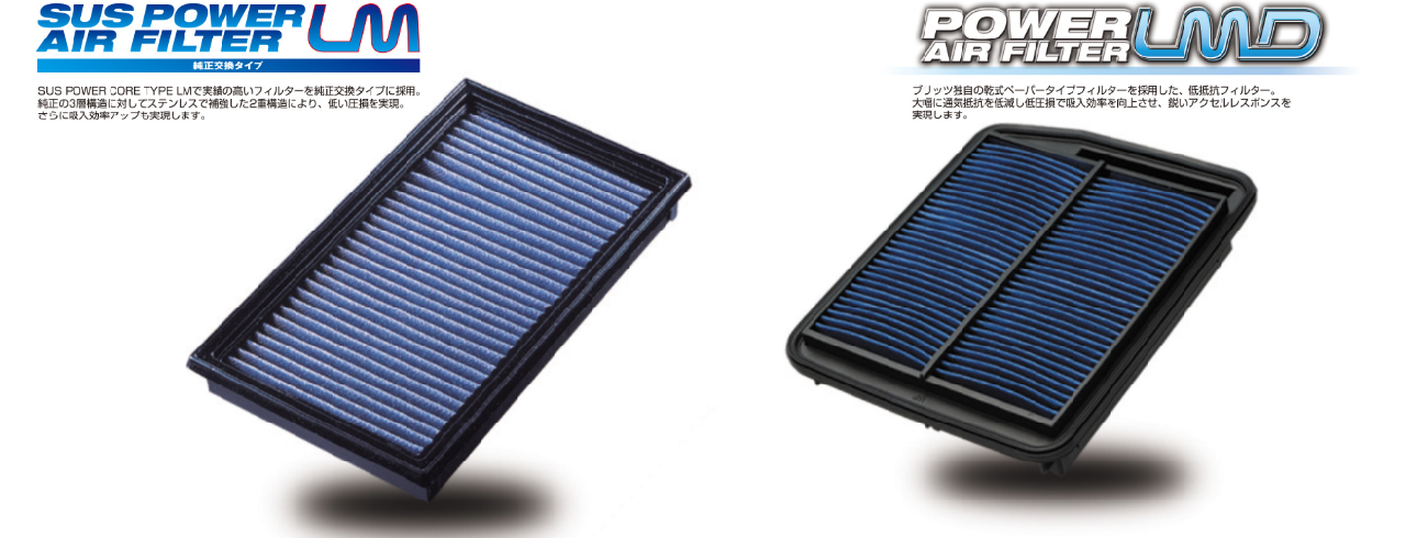 SUS POWER AIR FILTER LM / POWER AIR FILTER LMD