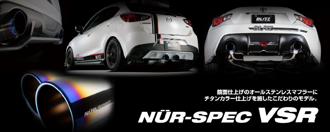 NUR-SPEC VSR