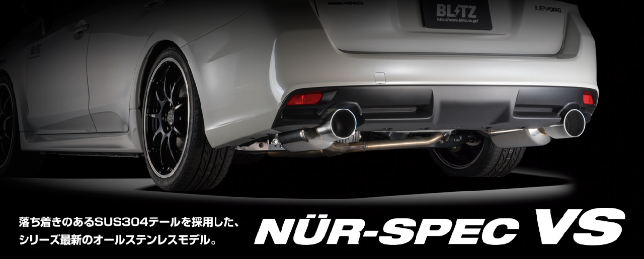 NUR-SPEC VS