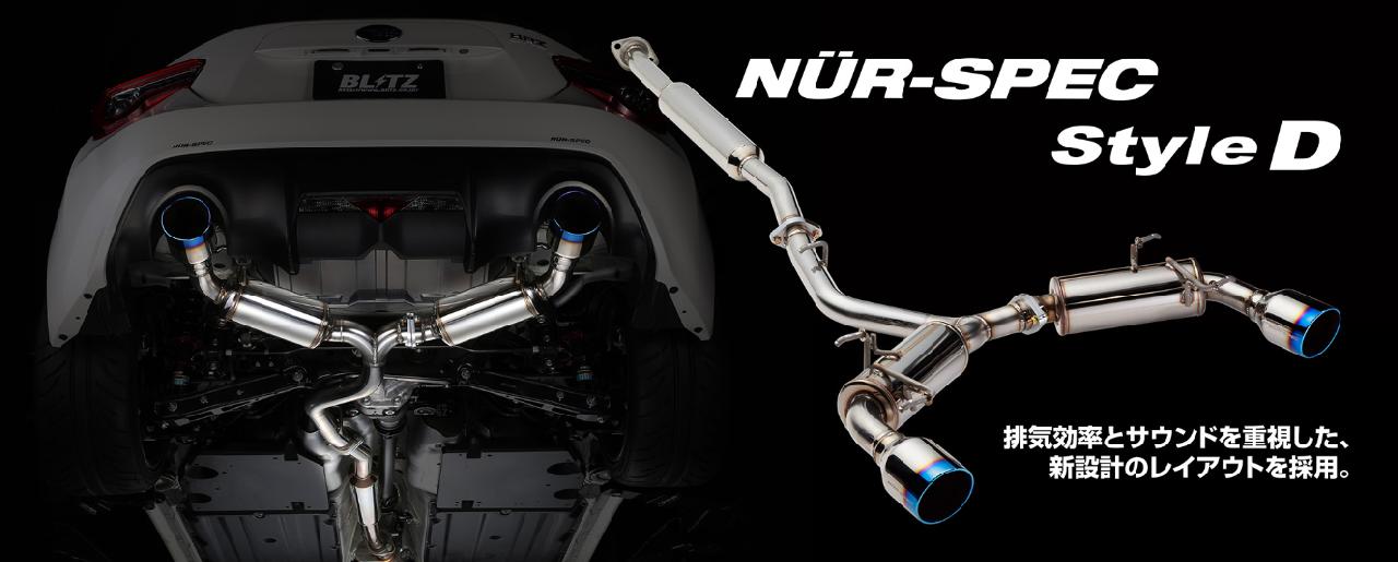 NUR-SPEC VS/VSR Styled