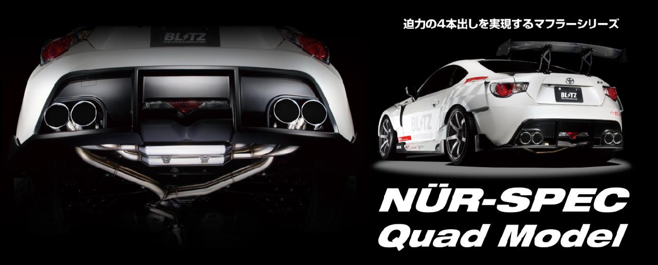 NUR-SPEC Quad Model