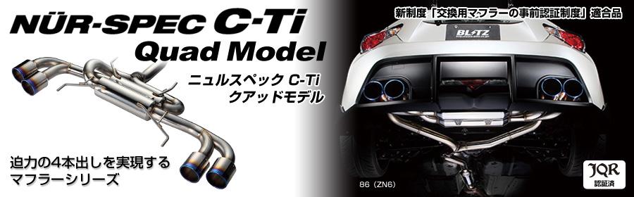 NUR-SPEC C-Ti Quad Model