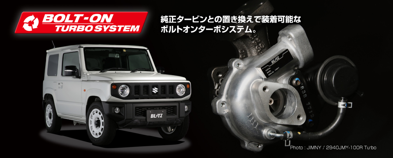 BOLT ON TURBO SYSTEM for JIMNY