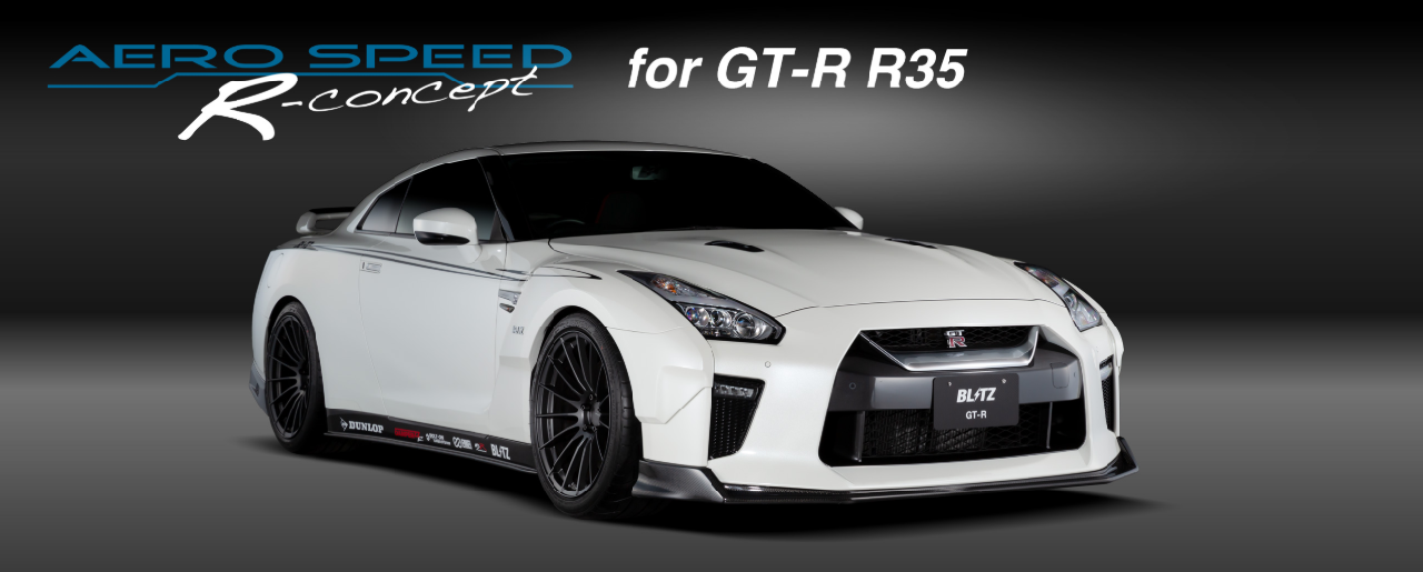 for GT-R
