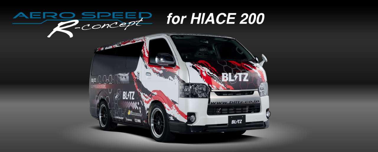 for HIACE STANDARD BODY / WIDE BODY