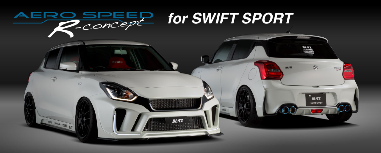 for SWIFT SPORT ZC33S