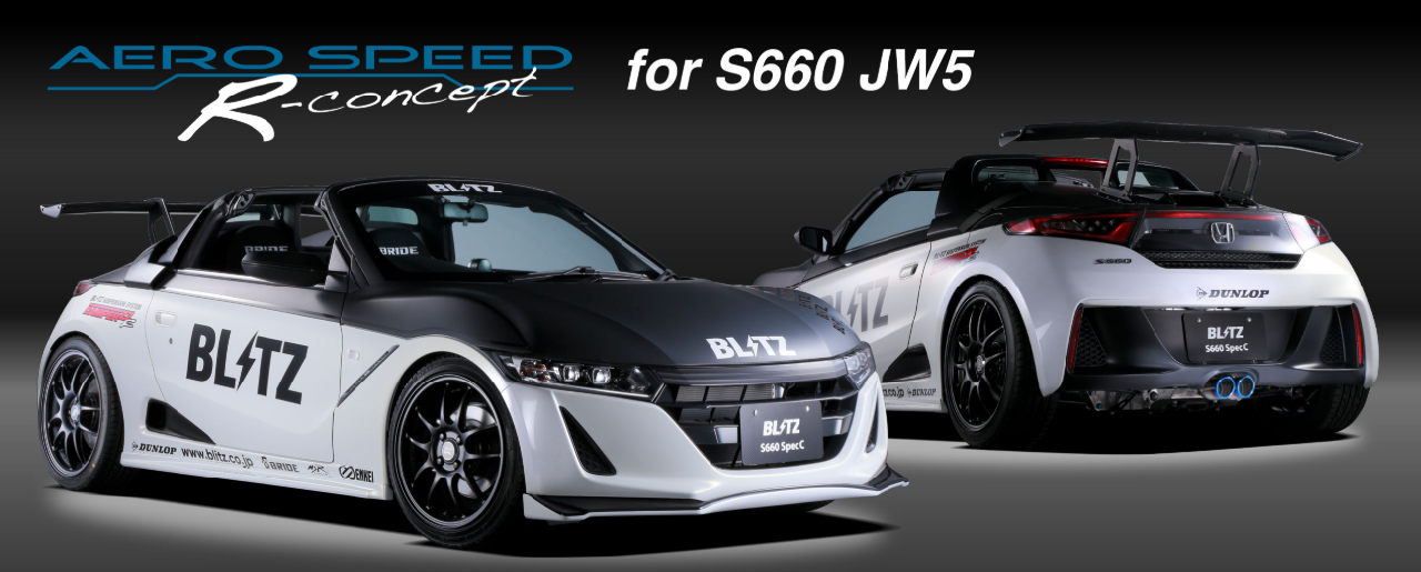 for S660 JW5