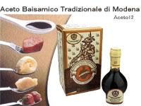 Aceto Balsamico Tradizionale di Modena            Aceto 12