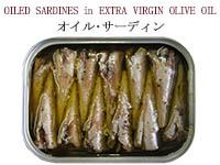 SARDIN in olio extra vergine di oliva