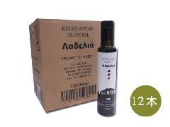 ラデリア エキストラバージン・オリーブオイル 250ml 1ケース(12本)
