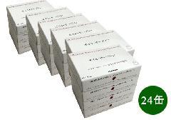 オリーブオイルづけ・サーディン 105g 半ケース(24缶)