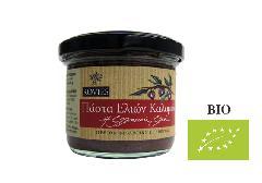Kalamon Olive Paste カラモン オリーブ ペースト