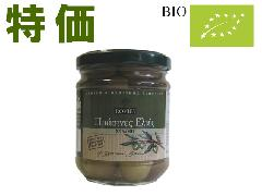 特価Green Olives グリーン オリーブス