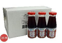 特価 ザクロジュース 1ケース(20本)