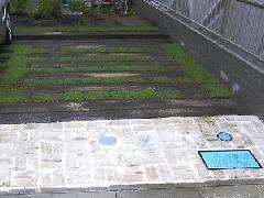 埼玉県 枕木を使用した駐車場